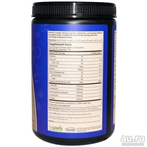 MRM, BCAA+G RELOAD, Post-Workout Recovery, 330 g, 24 порций