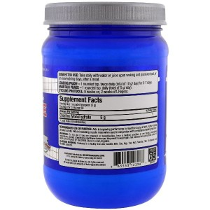 AllMax Nutrition, 100% Pure Micronized German Creatine(Креатин), 400 гр