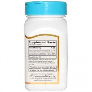 21st Century, Zinc(Цинк), 50 мг, 110 табл.