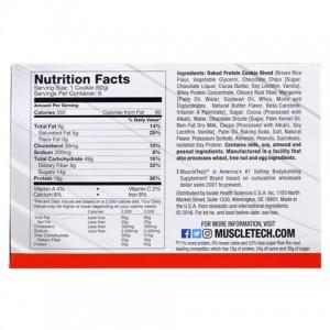 Muscletech, Protein Cookie, Протеиновое печенье, тройной шоколад, 92 гр